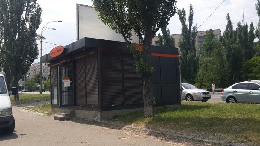 """""""Киевхлеб"""" ставит МАФы на газонах, несмотря на запрет (ФОТОФАКТ) (фото) - фото 1"""