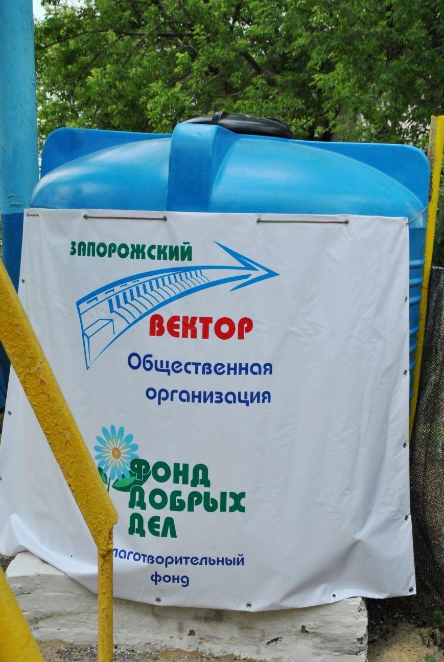Меценат Александр Богуслаев оказал благотворительную помощь детскому лагерю «Веселка» для воспитанников Вольнянского интерната (ФОТО) (фото) - фото 2