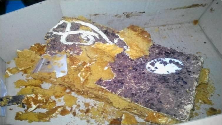 Сотрудники Кременчугской исправительной колонии обнаружили странные кондитерские изделия в одной из передач (ФОТО) (фото) - фото 1