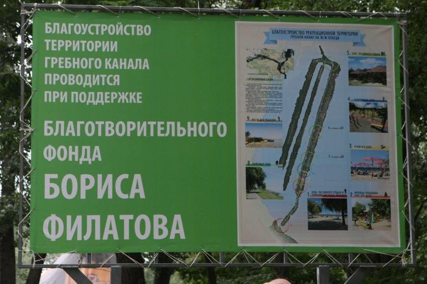 Фонд Бориса Филатова обустроит масштабную зону отдыха на Косе, фото-2