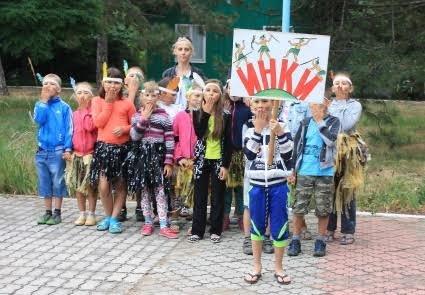В детском оздоровительном комплексе   «Альбатрос» открыт летний сезон (фото) - фото 1