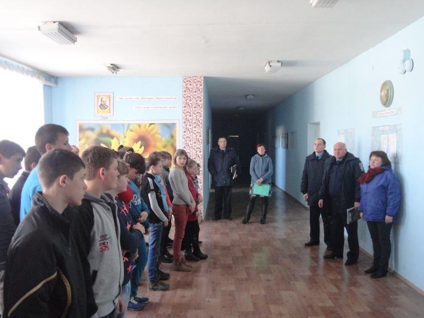 Выступление УИМ в школе с. Красное
