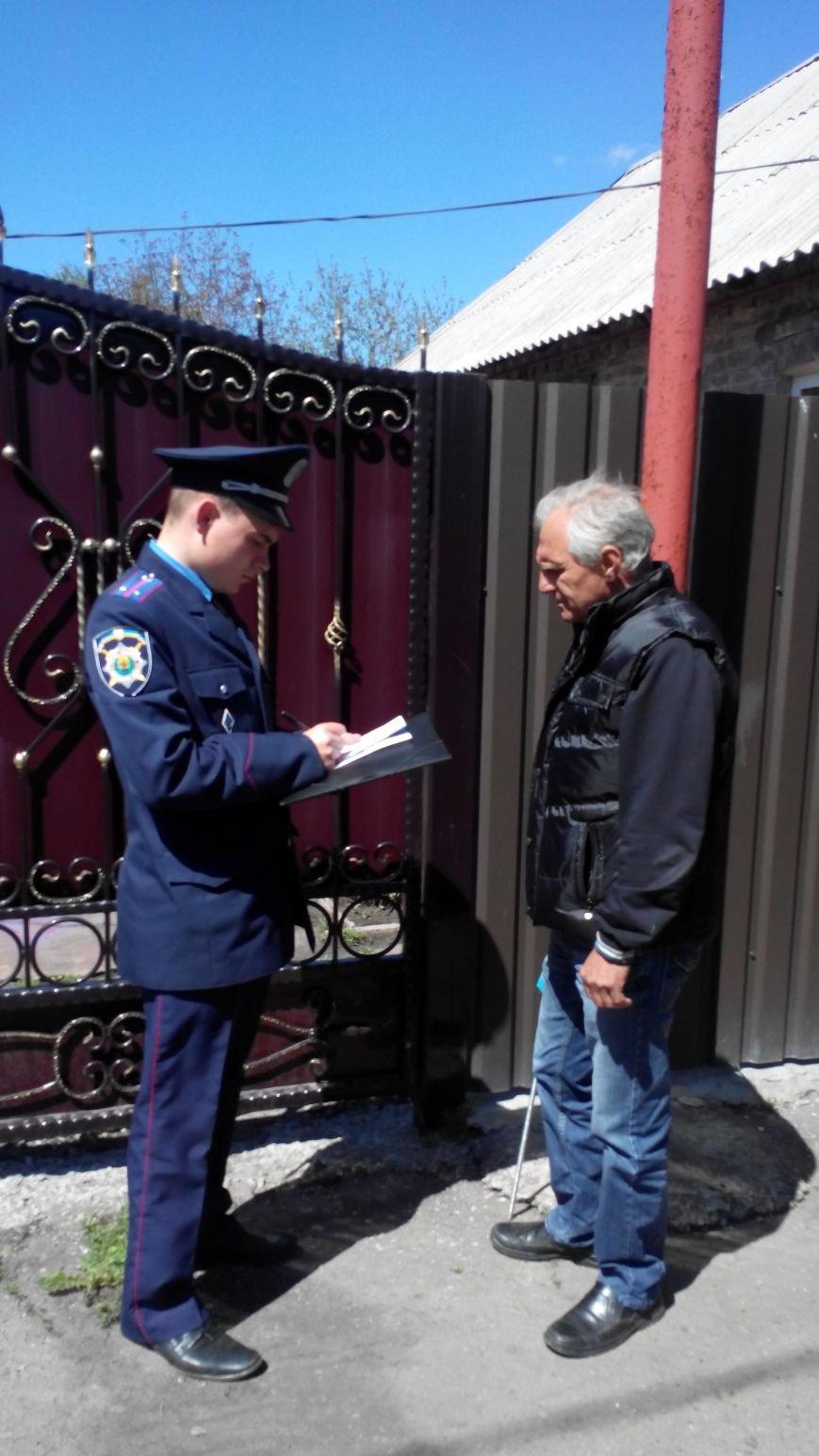 вручение визитной карточки УИМ -  посещение граждан на дому