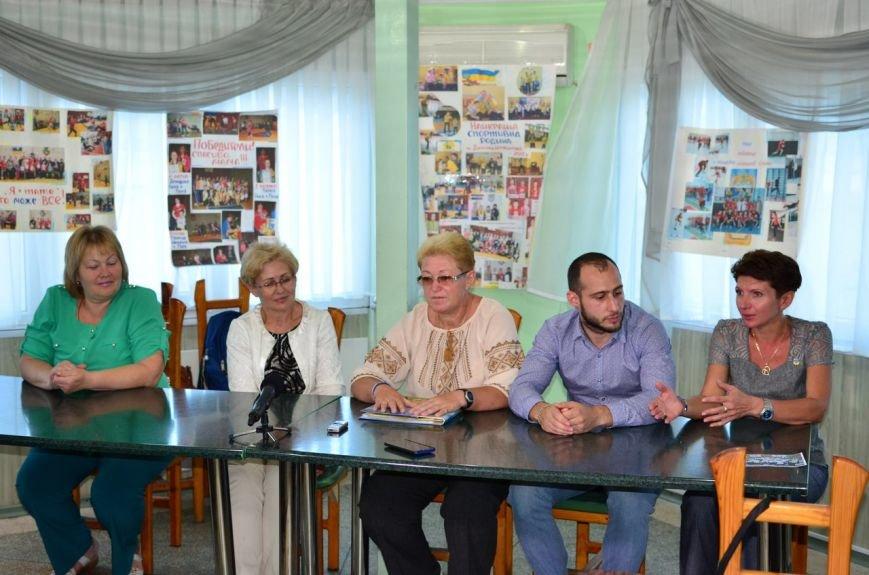 В Днепродзержинске завершилась пресс-конференция, посвященная скандалу в СШ №40 (фото) - фото 2
