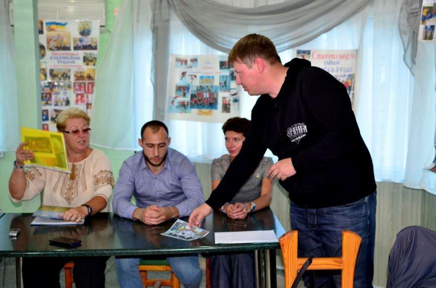 В Днепродзержинске завершилась пресс-конференция, посвященная скандалу в СШ №40, фото-4