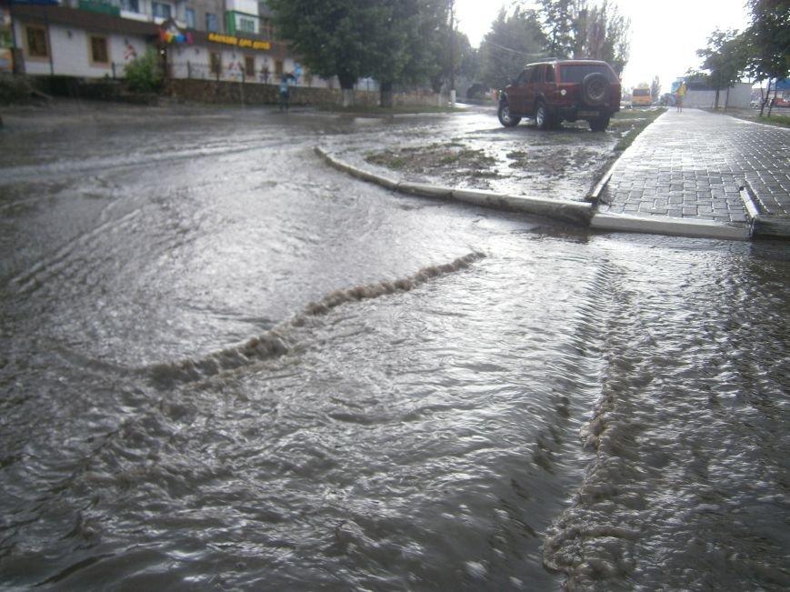 Как Димитров сегодня утопал в дождевых водах (ФОТОФАКТ) (фото) - фото 1