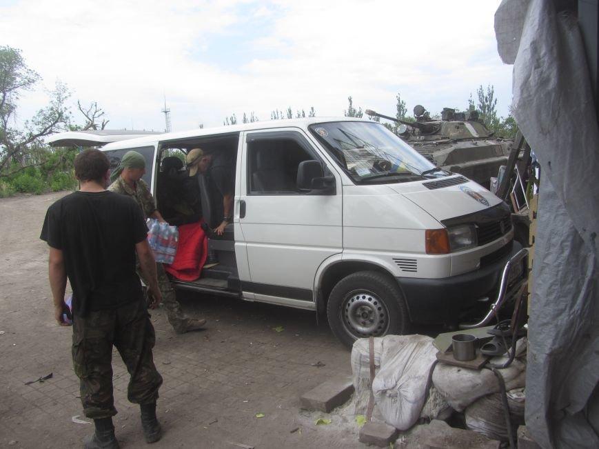 Штаб национальной защиты Днепродзержинска оказал помощь бойцам в зоне АТО, фото-4