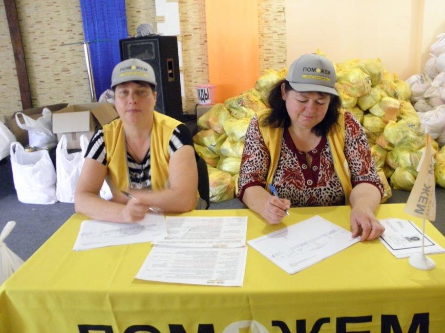 Краматорский Центр помощи переселенцам живет заботой о людях (фото) - фото 11
