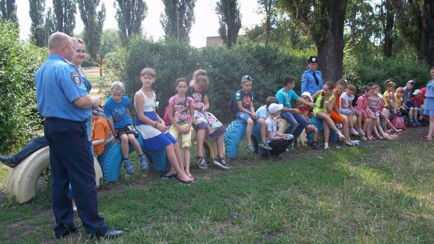 Красноармейские правоохранители встретились с детьми в пришкольных лагерях, фото-2