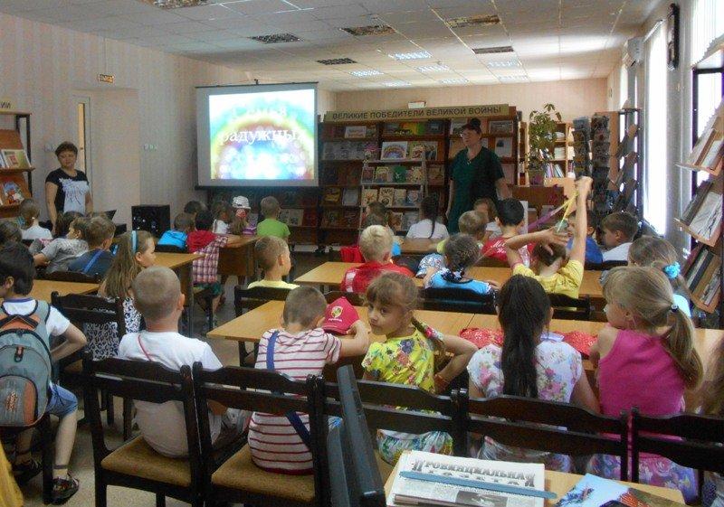 Лабинская детская библиотека приглашает детей с пользой провести летние каникулы (фото) - фото 1