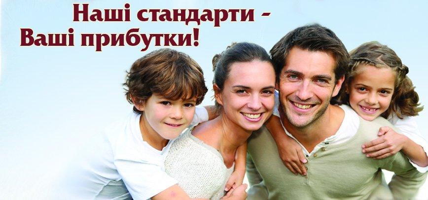 0552 Банк Стандарт