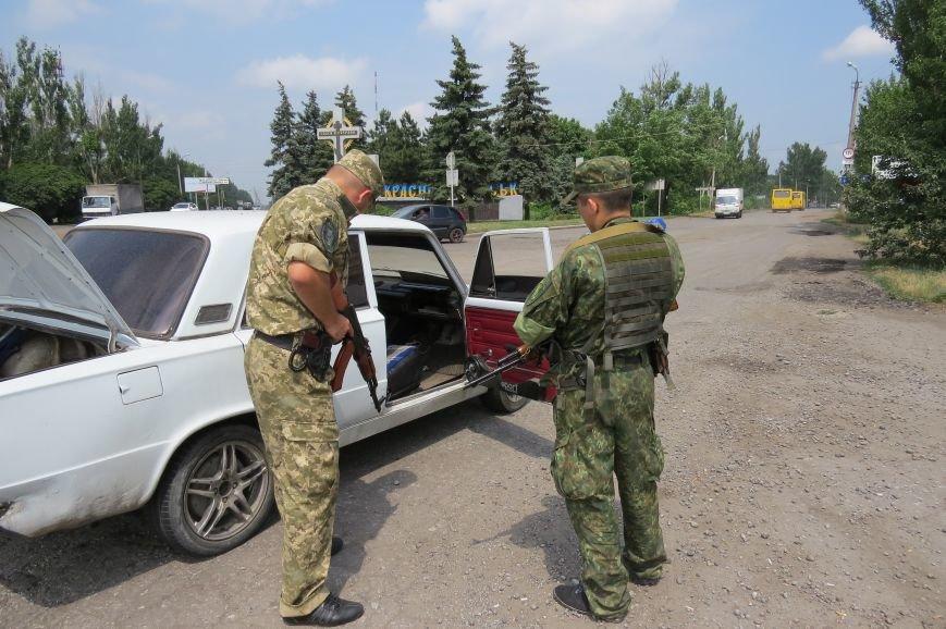 Добровольная сдача боеприпасов и незаконная перевозка металлолома: в Красноармейске прошла оперативно-профилактическая отработка, фото-5