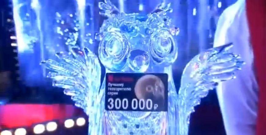 Житель Ильичевска стал обладателем Хрустальной Совы в известной игре «Что? Где? Когда?» (фото) - фото 1