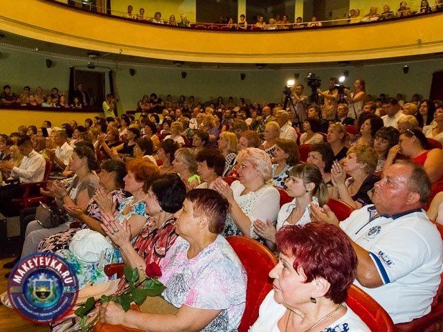 В Макеевке чествовали медицинских работников (фото) - фото 3