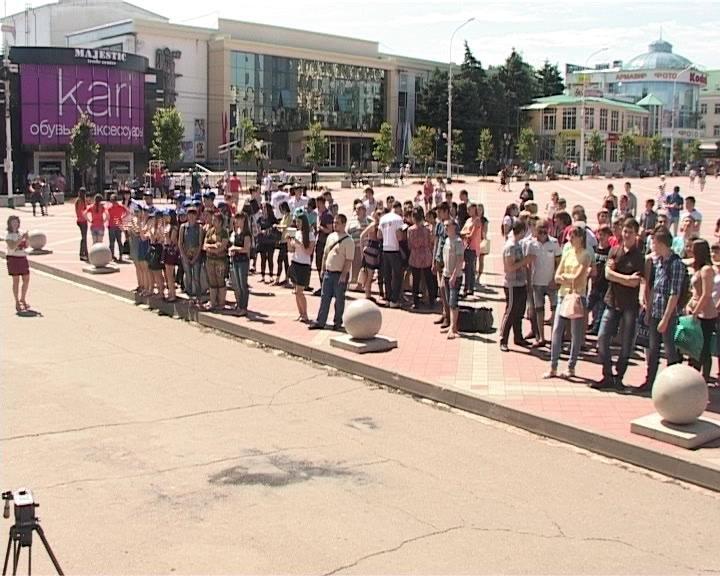 Армавирская молодежь выступает против наркотиков (фото) - фото 1