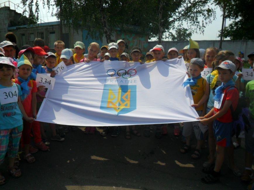Димитровские школьники отпраздновали Международный олимпийский день в спортивных забегах (ФОТО), фото-12