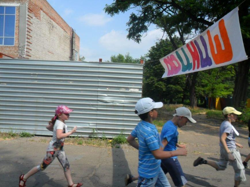 Димитровские школьники отпраздновали Международный олимпийский день в спортивных забегах (ФОТО), фото-4