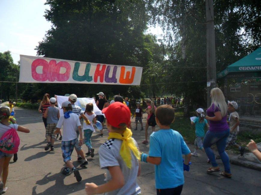 Димитровские школьники отпраздновали Международный олимпийский день в спортивных забегах (ФОТО), фото-7