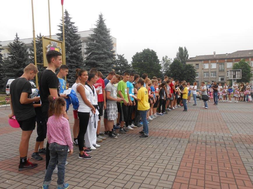 В Днепродзержинске отметили Олимпийский день (фото) - фото 5