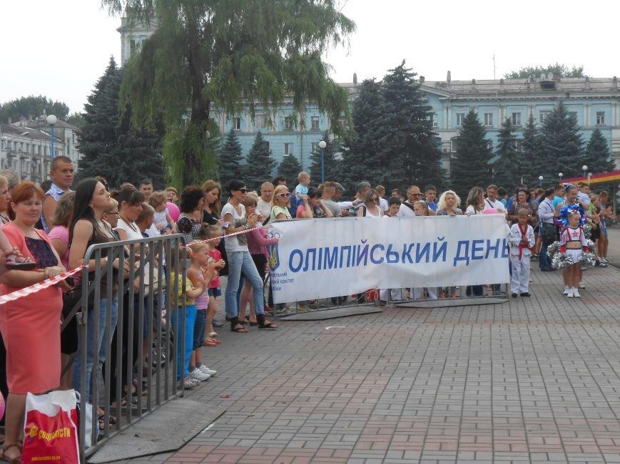 В Днепродзержинске отметили Олимпийский день (фото) - фото 1
