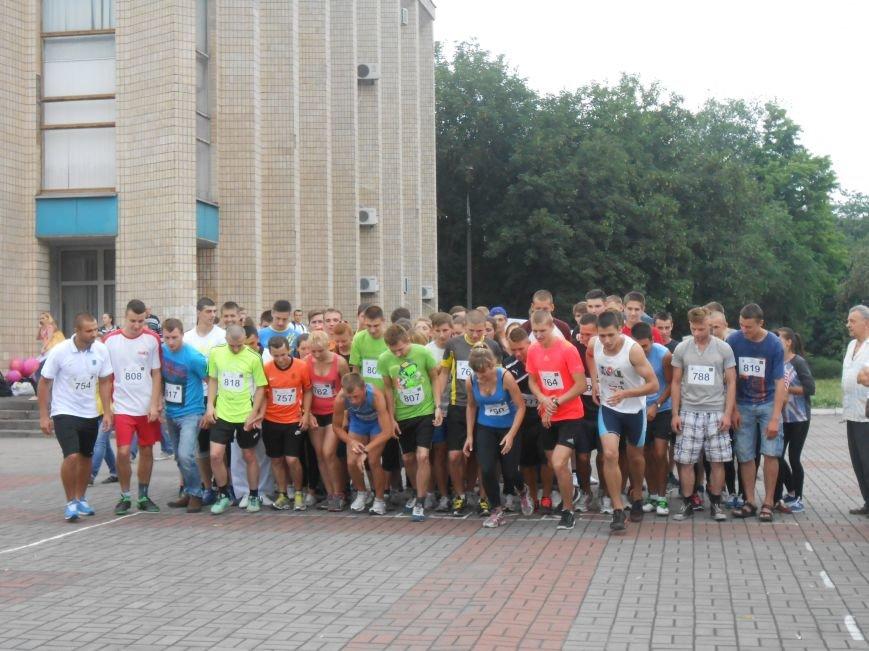 В Днепродзержинске отметили Олимпийский день (фото) - фото 4