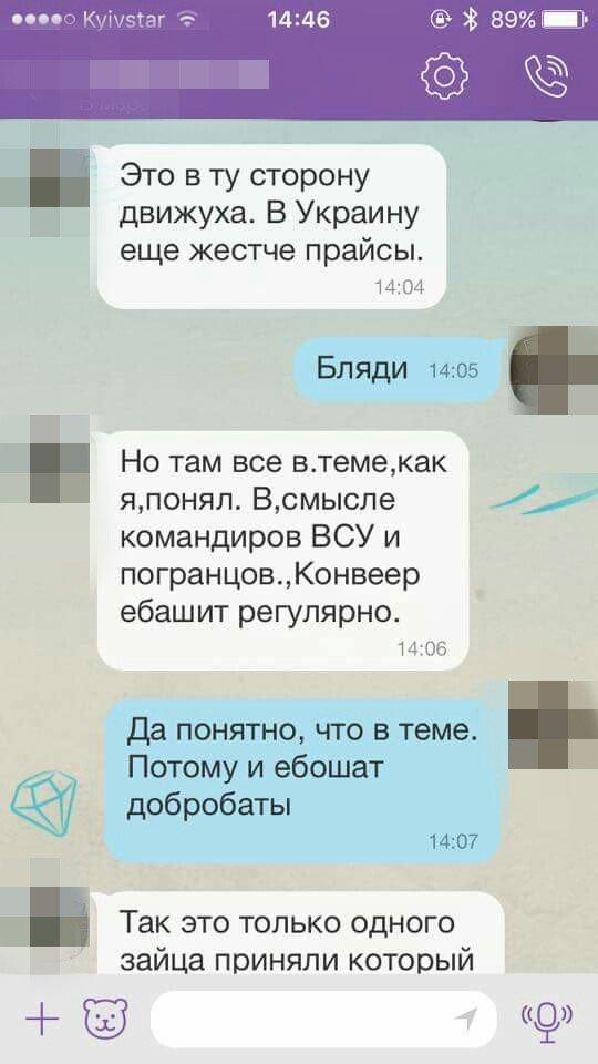 Бойцы: Руководство одесской мехбригады торгует с террористами (СКРИНШОТ) (фото) - фото 1