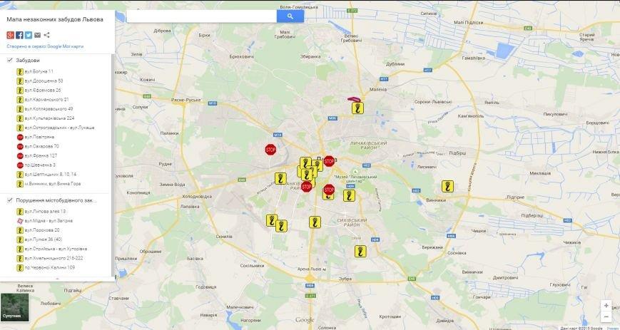 Незаконні забудови: 6 проблемних будівництв у Львові (МАПА), фото-1