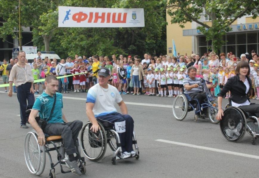 Николаев отметил Всемирный Олимпийский день массовым забегом (ФОТО) (фото) - фото 4