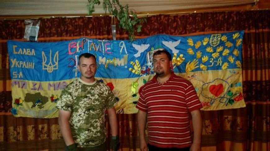 Волонтерсько-журналістський десант з Рівного уже в АТО (фото) - фото 1