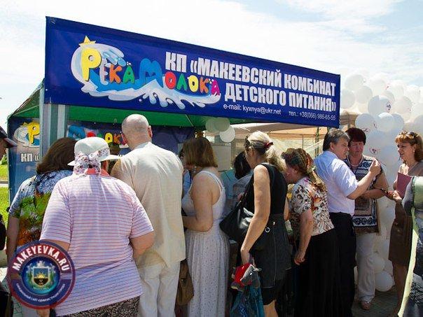 На выставке продукции местных производителей Макеевку представляют 20 предприятий (фото) - фото 1