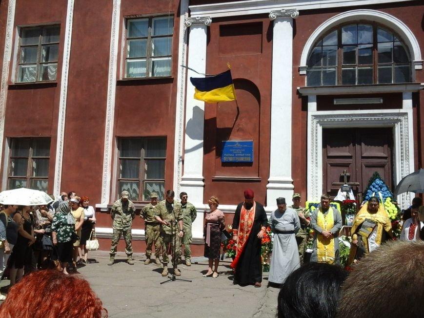 Сотни криворожан, став на колени, провели в последний путь бойца ДУКа Геннадия Дощенко (ФОТО), фото-27