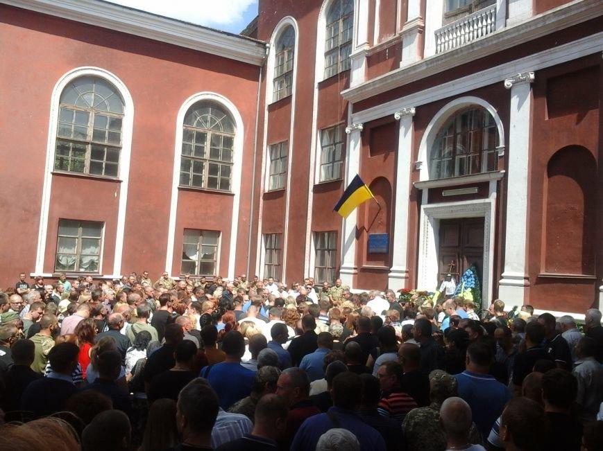 Сотни криворожан, став на колени, провели в последний путь бойца ДУКа Геннадия Дощенко (ФОТО), фото-10