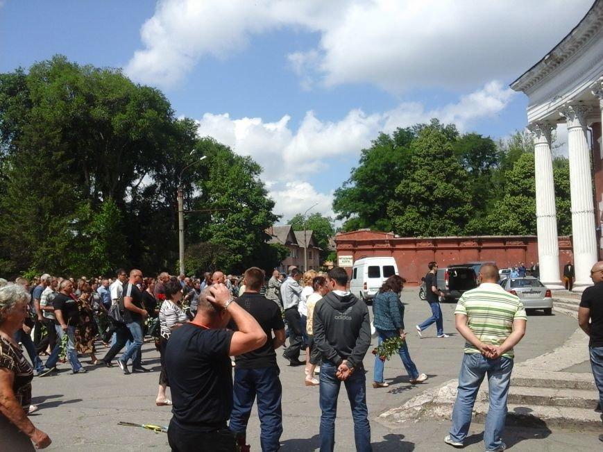 Сотни криворожан, став на колени, провели в последний путь бойца ДУКа Геннадия Дощенко (ФОТО), фото-3