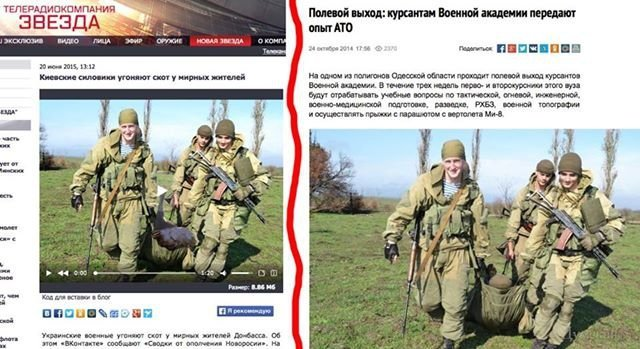 Российская пропаганда с помощью фотошопа оклеветала курсантов Одесской военной академии (ФОТО) (фото) - фото 1