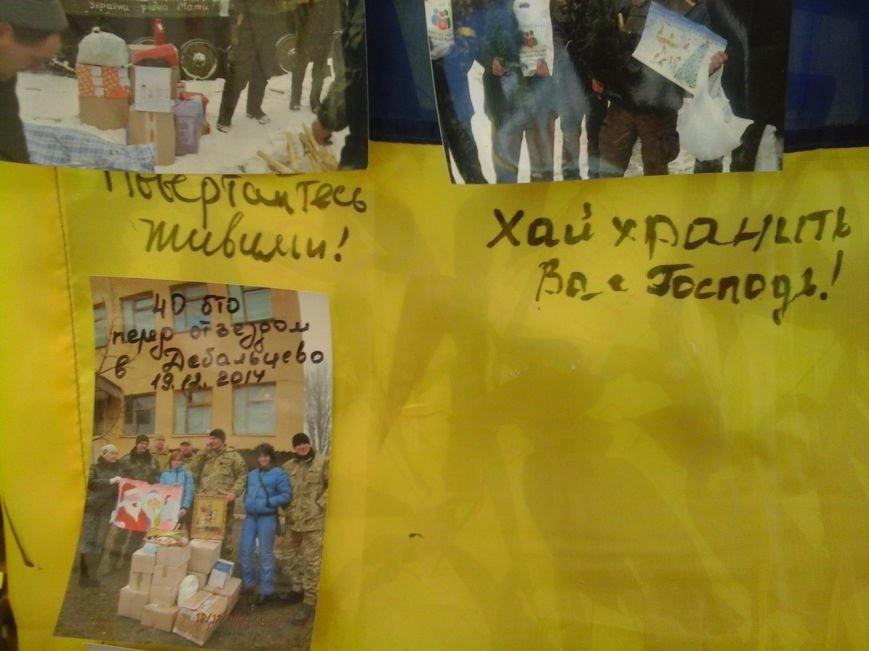 Криворожские волонтеры на выставке «Запах войны» собрали более 11 тысяч гривен на нужды бойцов (ФОТО) (фото) - фото 1
