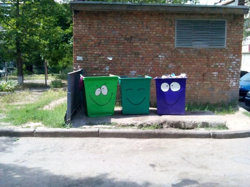 Креативные николаевцы облагородили мусорные баки (ФОТОФАКТ) (фото) - фото 1
