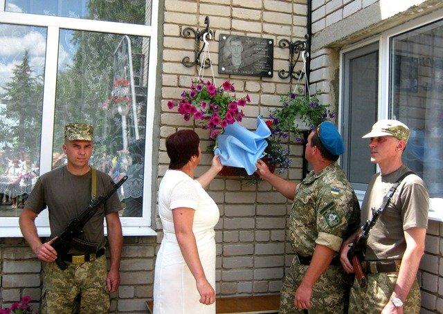 На Днепропетровщине установлено свыше 50 мемориальных досок в честь героев АТО, фото-1