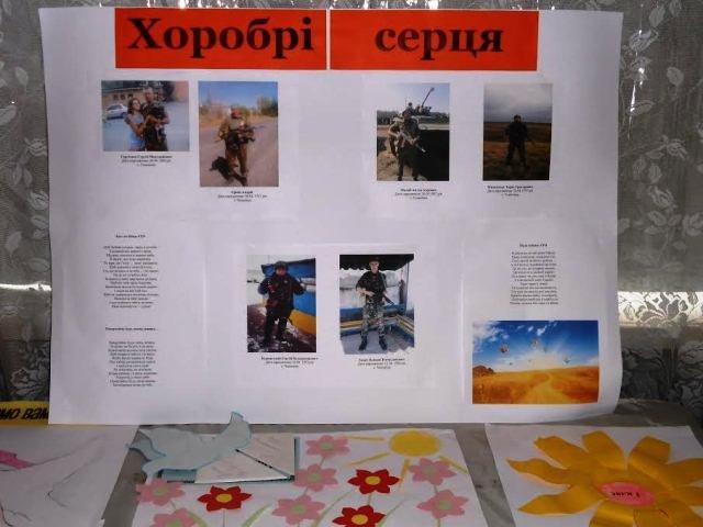 На Днепропетровщине установлено свыше 50 мемориальных досок в честь героев АТО, фото-3