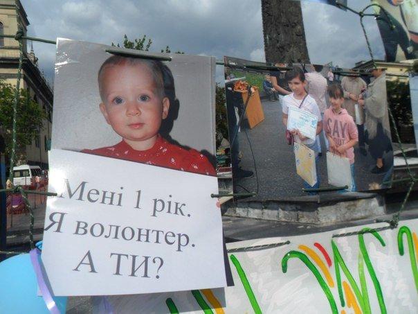 «Я не хочу війни»: У Львові показали зворушливі фотографій дітей переселенців (ФОТО), фото-3