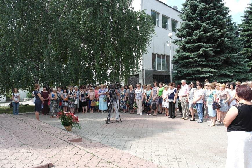 День скорби и памяти в Красноармейске, фото-10
