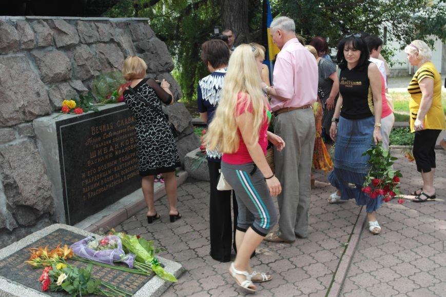 День скорби и памяти в Красноармейске, фото-11
