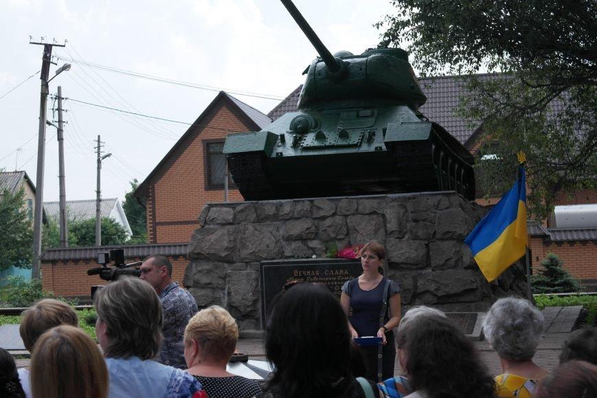 День скорби и памяти в Красноармейске, фото-8