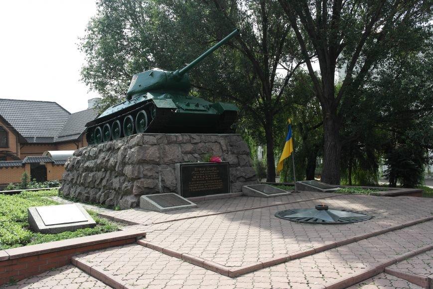 День скорби и памяти в Красноармейске, фото-2