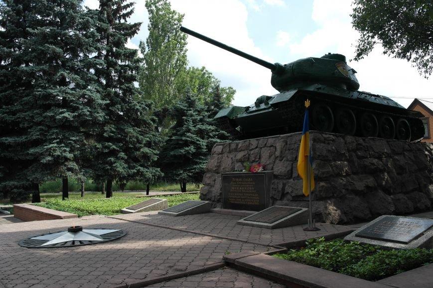 День скорби и памяти в Красноармейске, фото-3