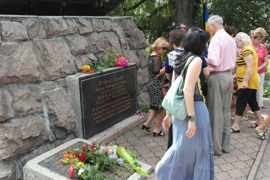 День скорби и памяти в Красноармейске, фото-12