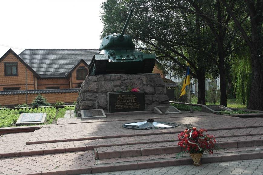 День скорби и памяти в Красноармейске, фото-1