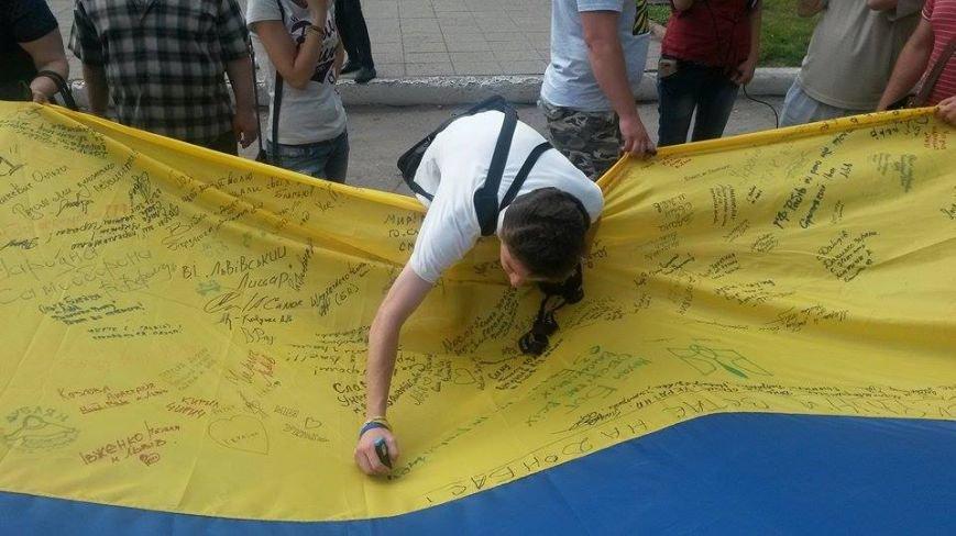 Жители Красноармейска поучаствовали в объединении Украины, фото-5