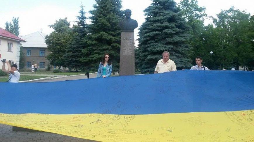 Жители Красноармейска поучаствовали в объединении Украины, фото-1