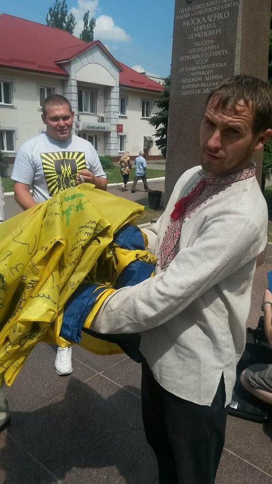 Жители Красноармейска поучаствовали в объединении Украины, фото-10