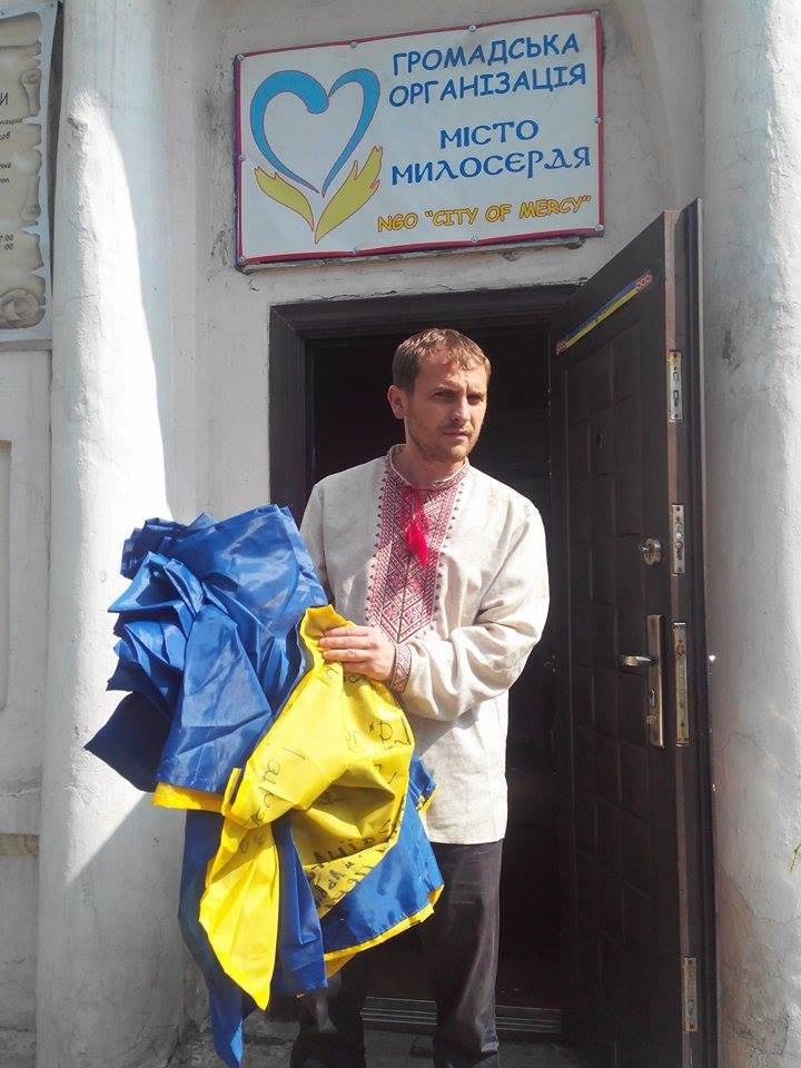 Жители Красноармейска поучаствовали в объединении Украины, фото-11